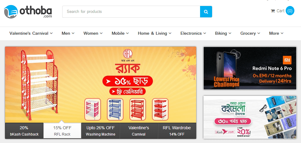 Top e-Commerce Sites in Bangladesh According To Alexa (2019)